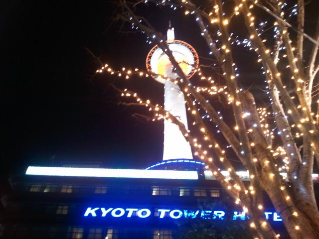 2010-12-05 22.10.39