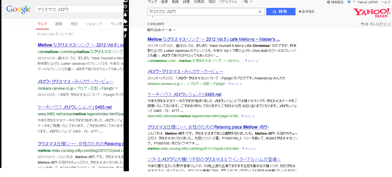 Google & Yahoo search
