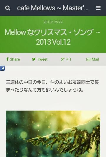 2014-01-29%2022.19.25