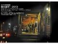 旅の途中 2013 Post Card
