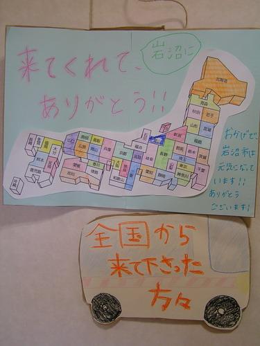 地震被害 037