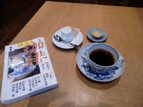 shokanshu 5