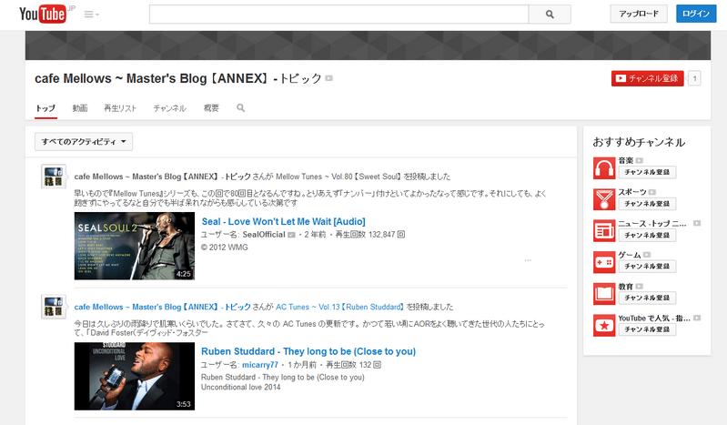 YouTube Topic