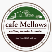 cafe Mellows Master's Blog 【ANNEX】